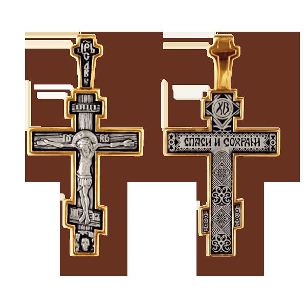Как правильно носить православный нательный крестик